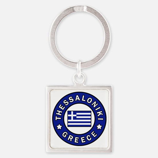 Unique Macedonia Square Keychain
