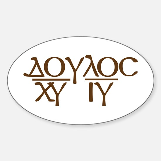 Servant of Christ Jesus (2) Oval Decal