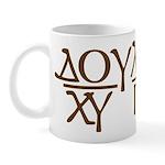 Servant of Christ Jesus (2) Mug