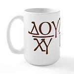 Servant of Christ Jesus (2) Large Mug