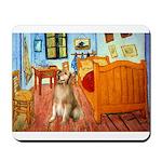 Room / Golden Mousepad