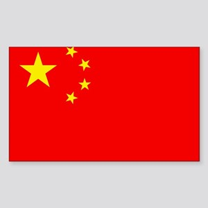China Rectangle Sticker