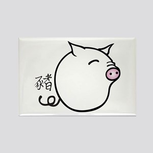 Zodiac-Pig Rectangle Magnet Magnets