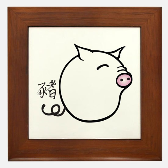 Zodiac-Pig Framed Tile