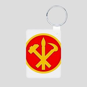 WPK Emblem Keychains