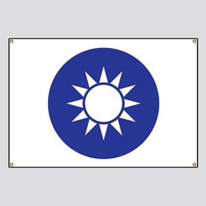 Taiwan Coat Of Arms Banner