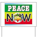 Rasta Peace Now Yard Sign