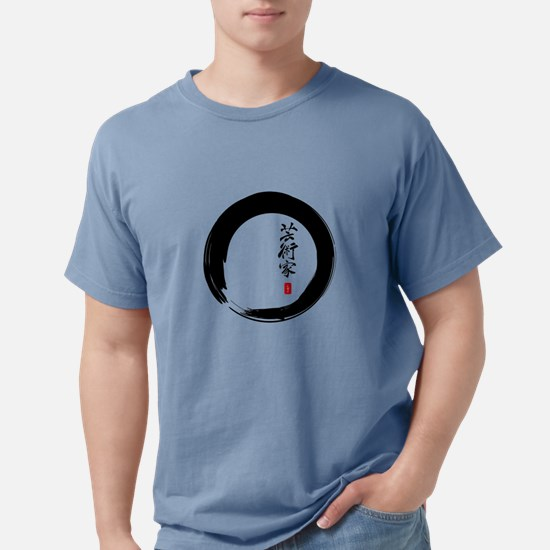 """Enso Open Circle with """"Artist"""" Calligraphy T-Shirt"""