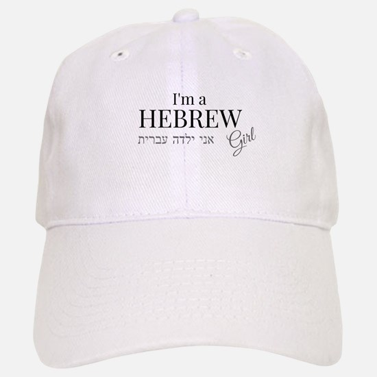 Hebrew Girl Baseball Baseball Cap