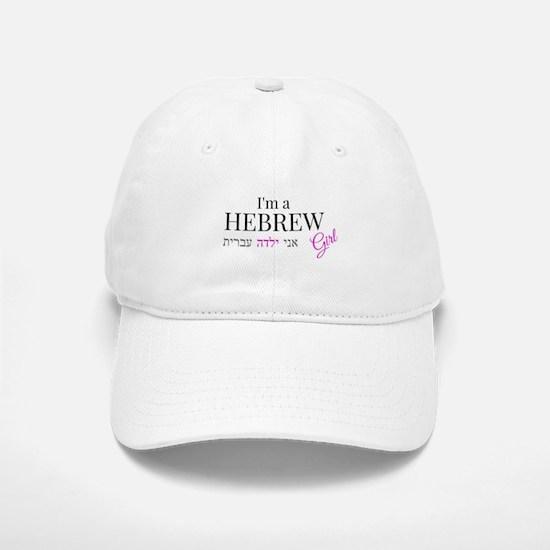 Hebrew Girl Pink Black Baseball Baseball Cap