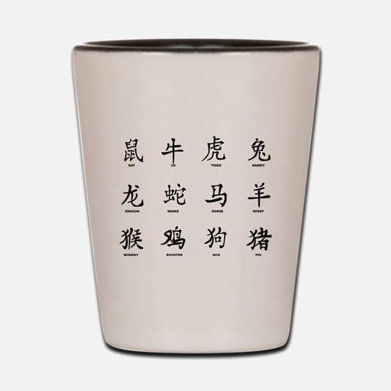 Unique Chinese Shot Glass