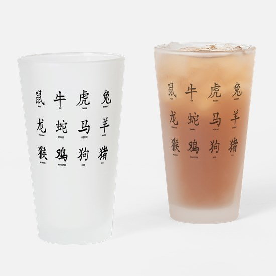 Unique Chinese Drinking Glass