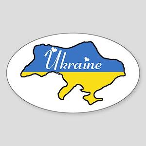 Cool Ukraine Oval Sticker