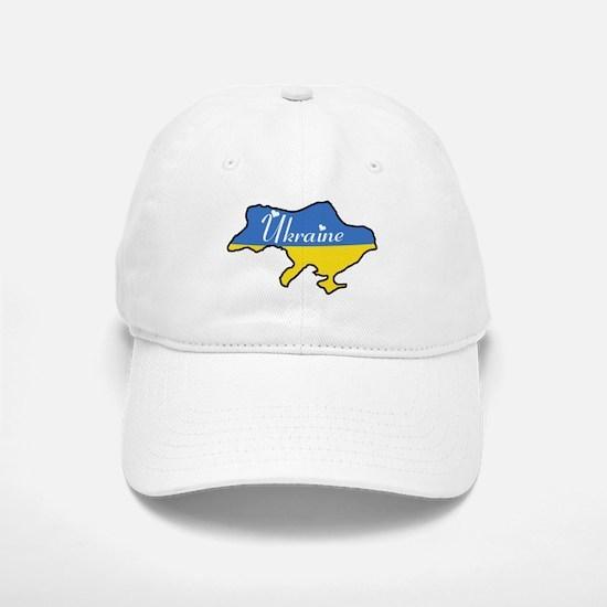 Cool Ukraine Baseball Baseball Cap
