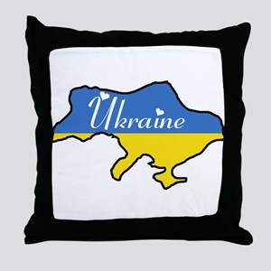 Cool Ukraine Throw Pillow