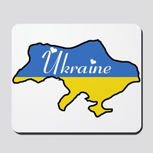 Cool Ukraine Mousepad