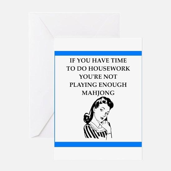 housework joke Greeting Cards