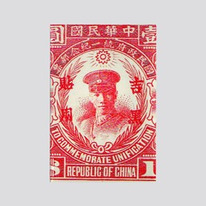 Republic of China Red Rectangle Magnet