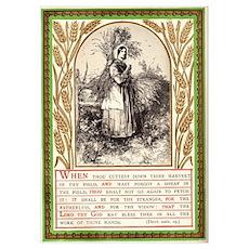Deuteronomy 24 Poster