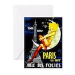 Paris La Nuit Ville des Folies Greeting Cards