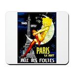 Paris La Nuit Ville des Folies Mousepad