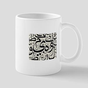 Arabic-Black Mugs