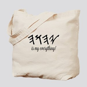 Yahweh, Yahuah, Yahveh is my everything. Tote Bag