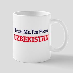 Trust Me, I'm from Vanuatu Mugs