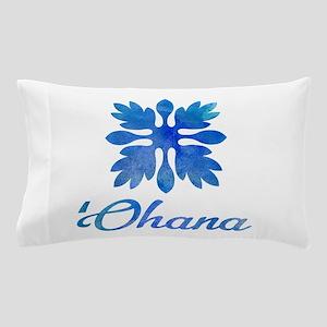 Ohana Hawaiian quilt watercolor Pillow Case