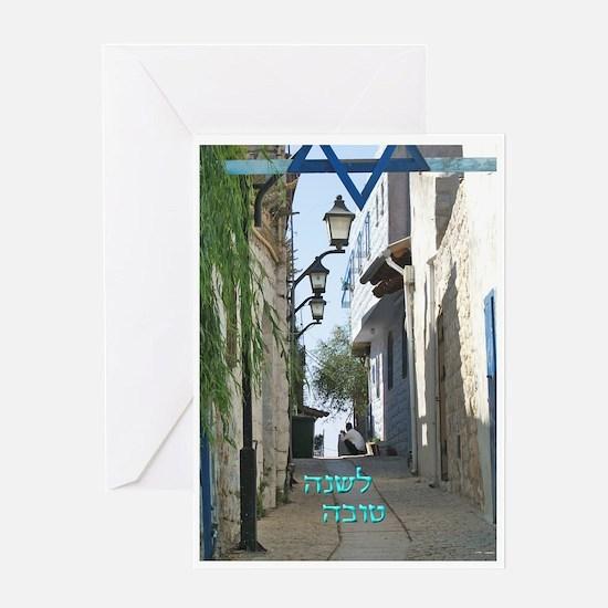 Hebrew Jewish New Year's Greeting Card