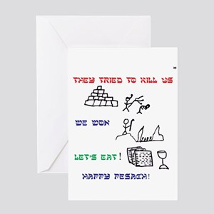 Passover Pesach Story Greeting Card
