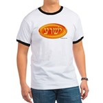 Yeshua in Hebrew Ringer T