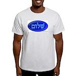 Shalom In Hebrew Ash Grey T-Shirt