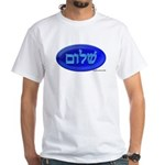 Shalom In Hebrew White T-Shirt
