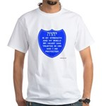 YHVH Is My Shield White T-Shirt