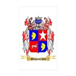Stepanichev Sticker (Rectangle 10 pk)