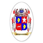 Stepananenko Sticker (Oval 10 pk)