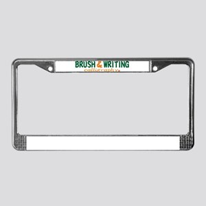 Brush writting B&N License Plate Frame