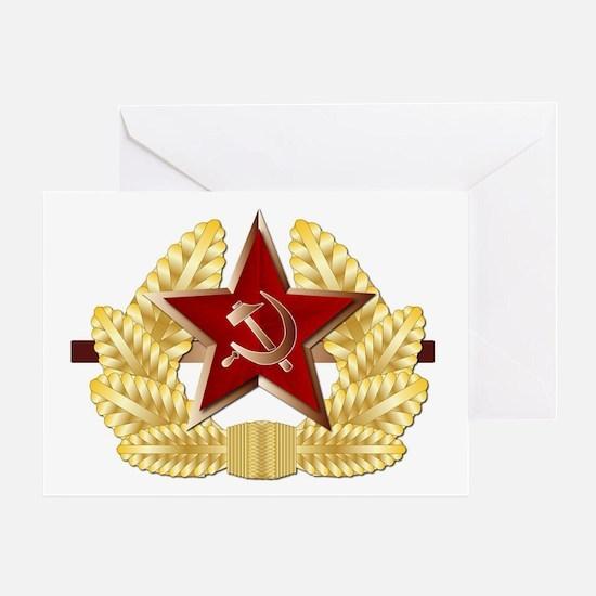 Funny Communist Greeting Card