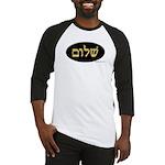 Shalom In Hebrew Baseball Jersey