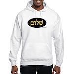 Shalom In Hebrew Hooded Sweatshirt