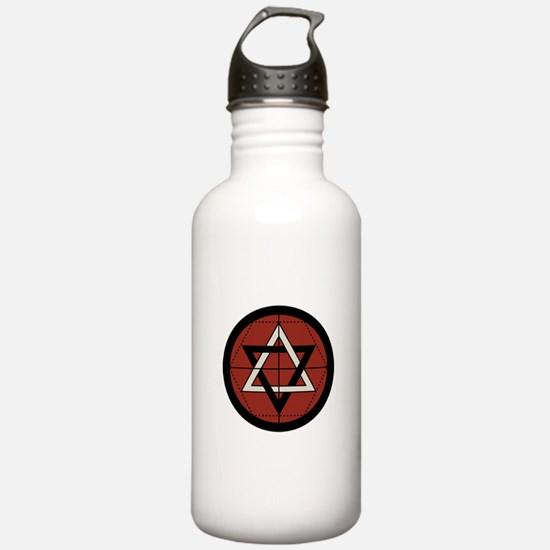 Martinist Seal Water Bottle
