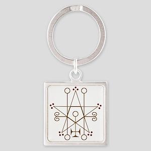 Astaroth Goetic Seal Keychains