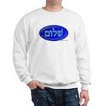 Shalom In Hebrew Sweatshirt