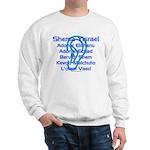 Shema Yisrael Sweatshirt