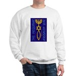 The Messianic Jerusalem Seal Sweatshirt