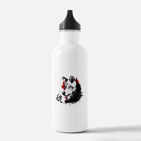 Wolf Okami Water Bottle