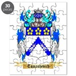 Tomashevich Puzzle