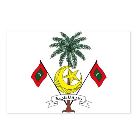Maldives Coat of Arms Postcards (Package of 8)