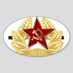 Soviet Cap Badge Sticker